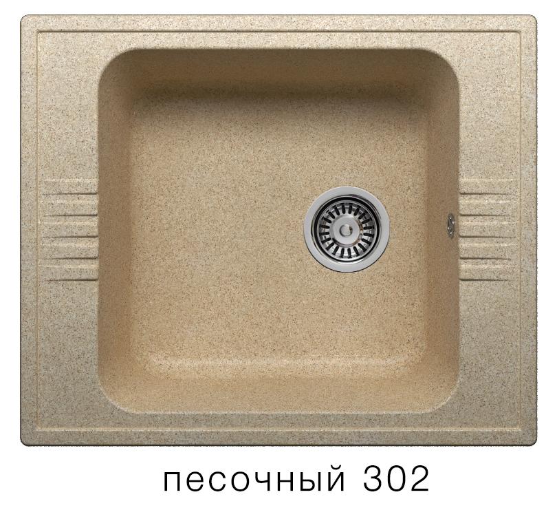 Мойка кухонная POLYGRAN F-20 мраморная (F-20 Цвет Песочный (№302))