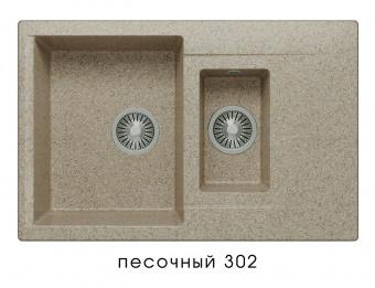 Кухонная мойка POLYGRAN Brig-770 (Polygran Brig -770 песочный №302)