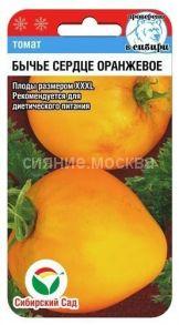 Томат Бычье сердце Оранжевое (Сибирский Сад)