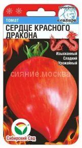 Томат Сердце Красного Дракона (Сибирский Сад)