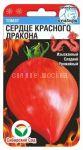 Tomat-Serdce-Krasnogo-Drakona-Sibirskij-Sad