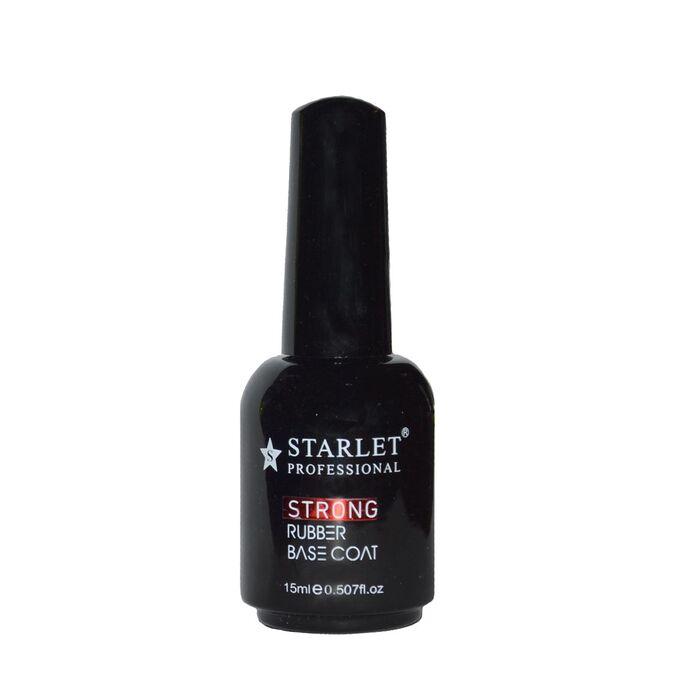 Starlet strong rubber base. Каучуковая база 15мл