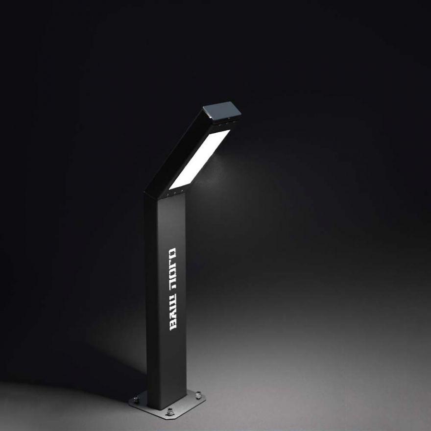 Светильник уличный парковый Светоток Комбо Minimum Base Branding