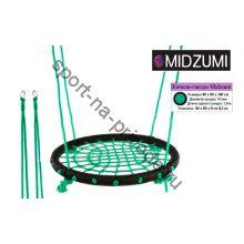 Качели-гнездо Midzumi 80 см Зеленый