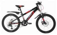 Подростковый горный (MTB) велосипед Novatrack Pointer 20 6.D Чёрный (145869)