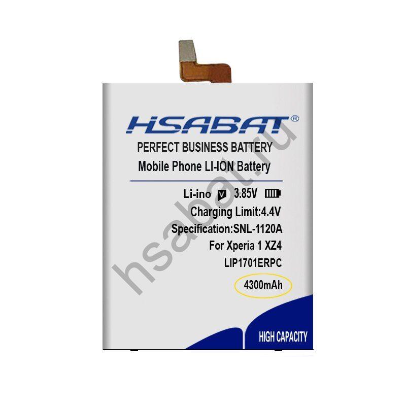 Аккумулятор LIP1701ERPC 4300 мАч