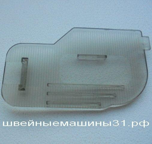 Крышка отсека шпульки BROTHER    цена 450 руб.