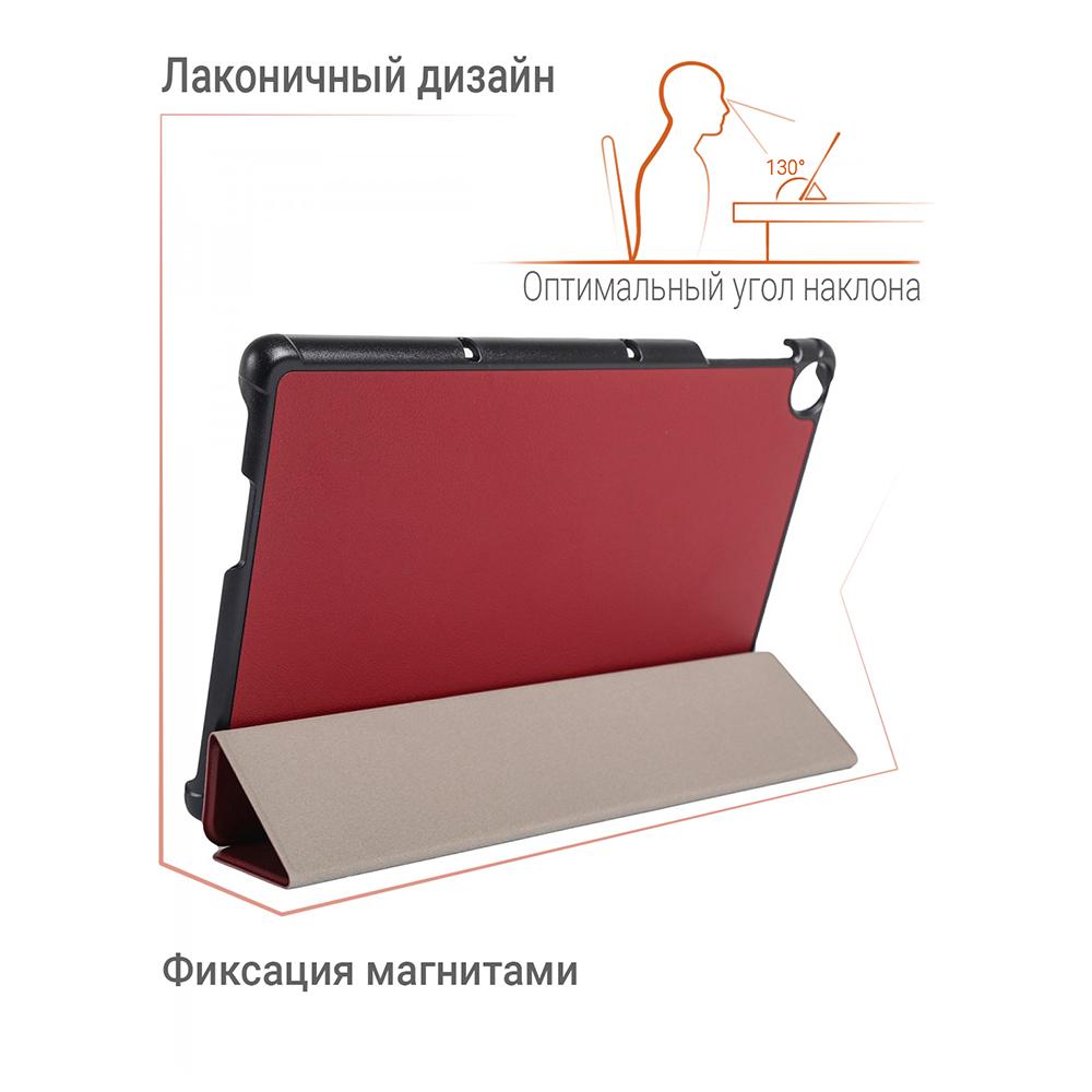 "Чехол Palmexx ""SMARTBOOK"" для планшета Huawei MediaPad T10/T10S 9.7"