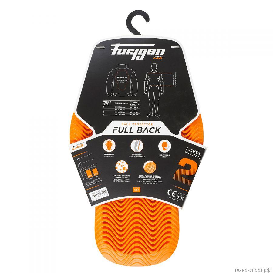 Вставка в куртку для защиты спины FURYGAN VIPER D3O LVL 2