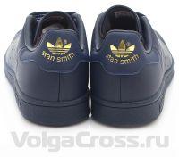 Adidas Stan Smith (FU9606)