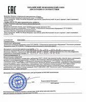 ТЕТРОН-ИП50 Источник питания переменного тока мощностью 5 кВА декларация о соответствии фото