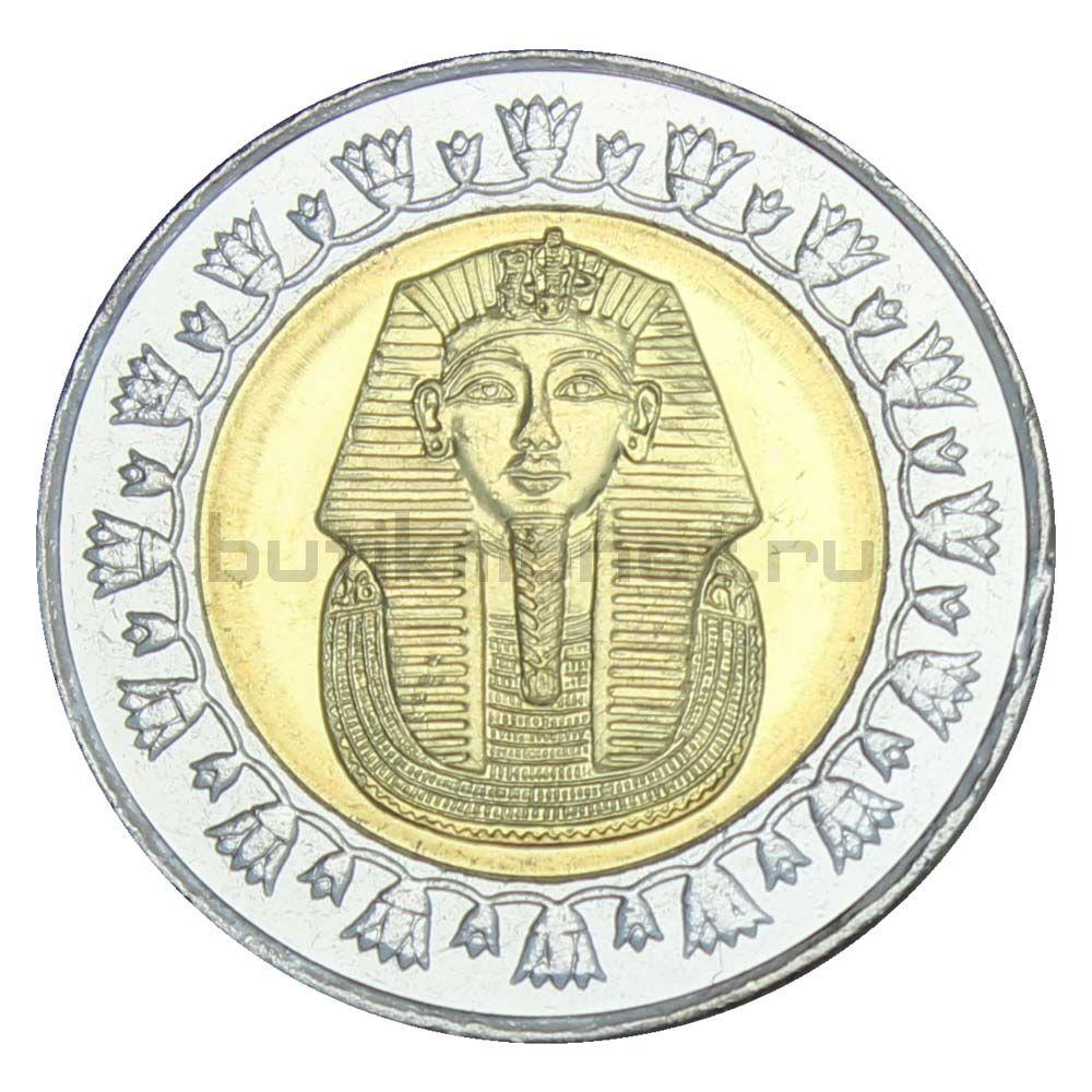 1 фунт 2010 Египет