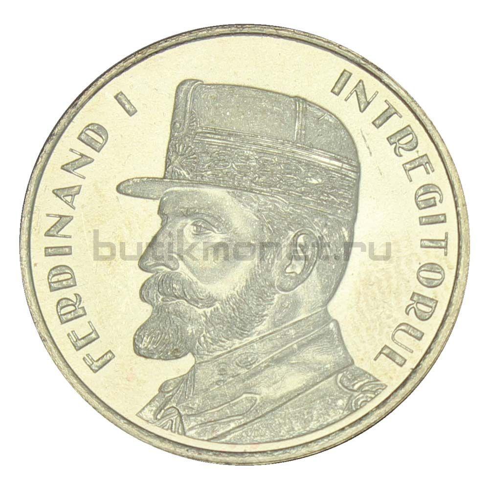 """50 бань 2019 Румыния Фердинанд I """"Объединитель"""", Король Румынии"""