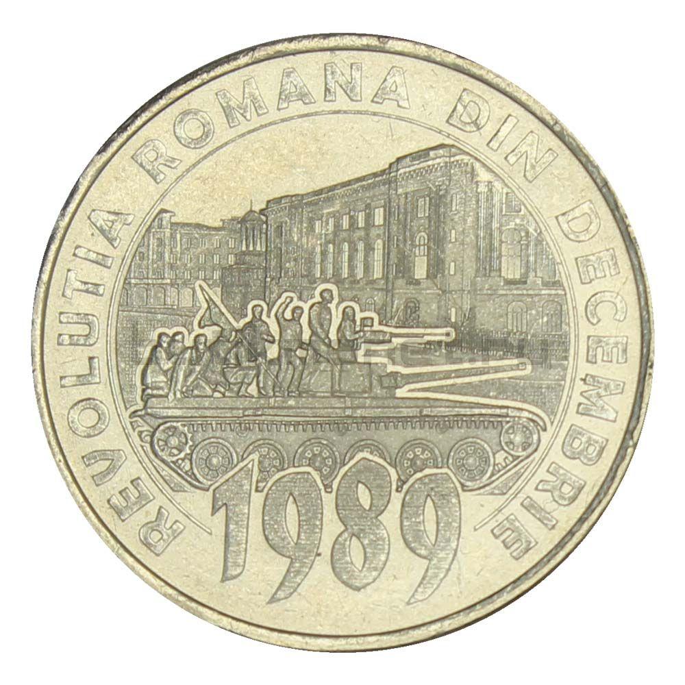 50 бань 2019 Румыния 30 лет Румынской революции декабря 1989 года