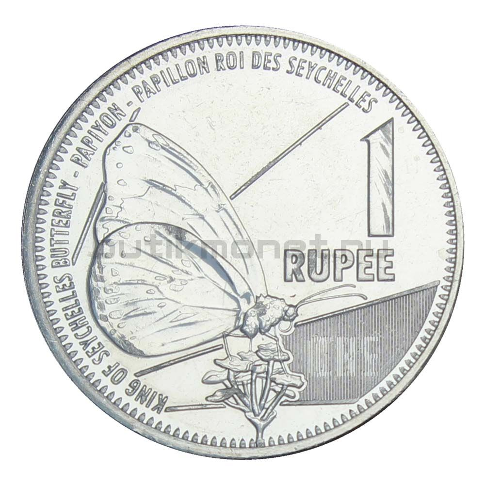 1 рупия 2016 Сейшелы