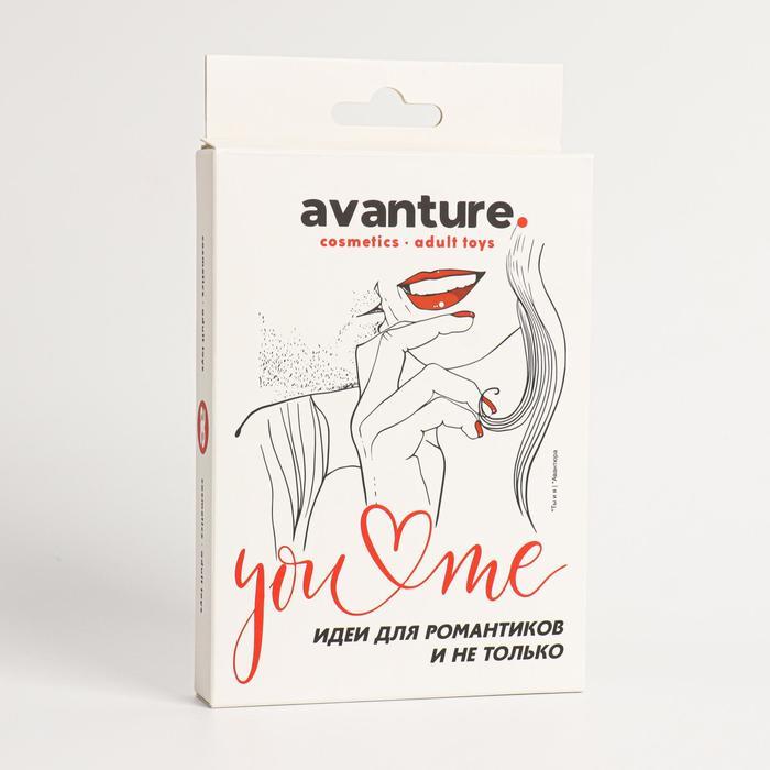 """Игра Avanture """"You me"""" идеи для романтиков (+подарок)"""