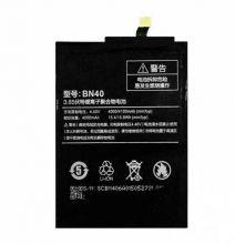 Аккумулятор для телефона Xiaomi BN40 Redmi 4 Pro