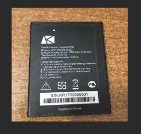 Аккумуляторная батарея ARK Benefit S502