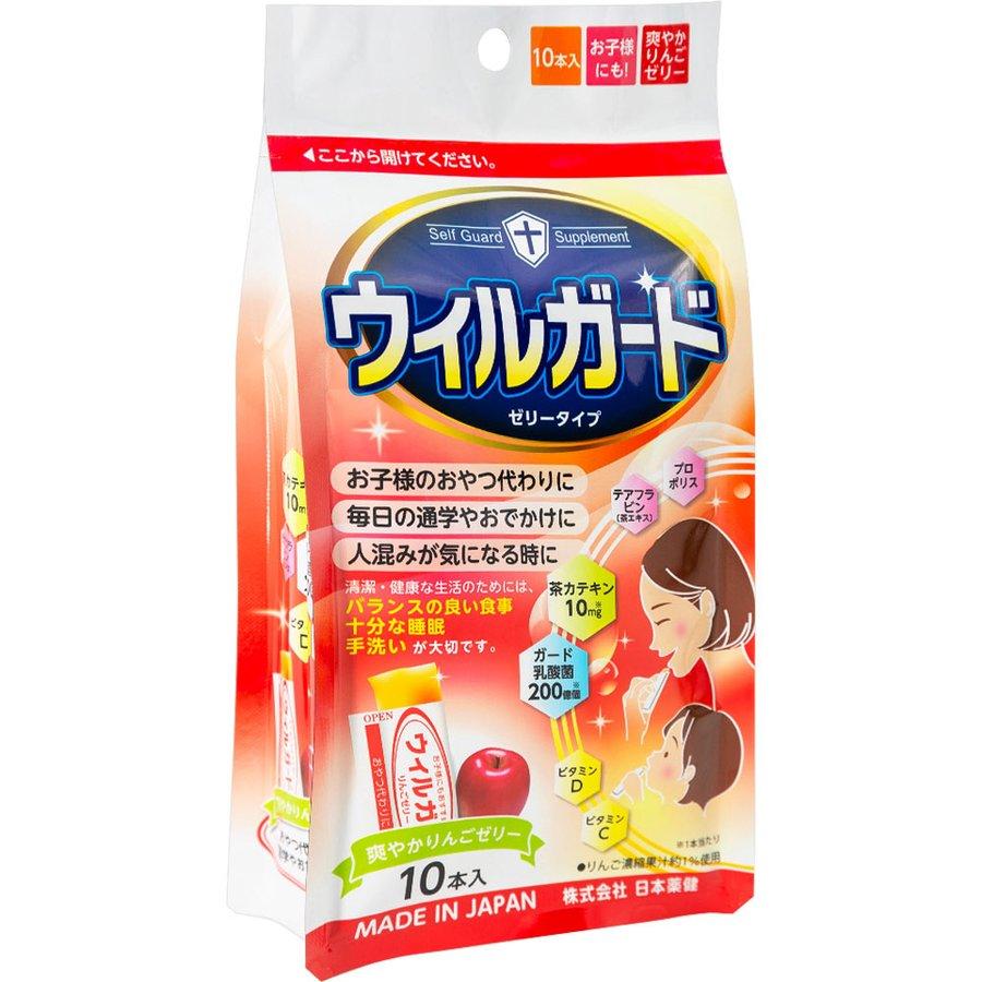 Wilguard Jelly Защита от вирусов желе-стики со вкусом яблока