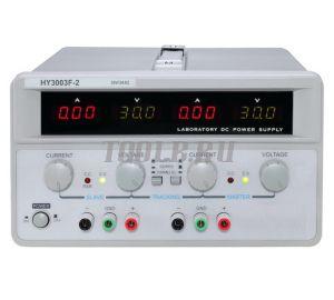 HY3003F-2 Линейный источник питания 2 канала 30 вольт 3 ампера