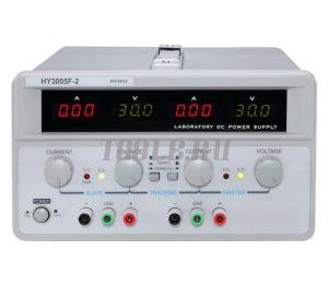 HY3005F-2 Линейный источник питания 2 канала 30 вольт 5 ампер