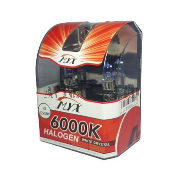 Лампы галогеновые H3 12V 55W 6000K