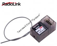 Приемник Radiolink 6 канальный
