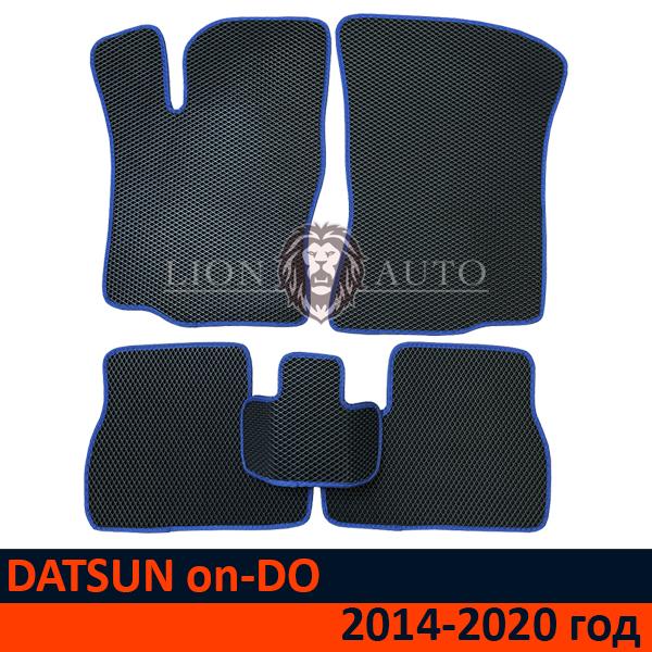 EVA коврики на DATSUN on-DO (2014-2020г)
