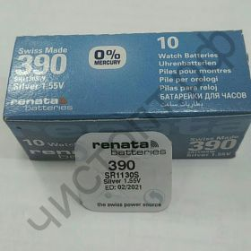 RENATA R 390  1BL   (SR 1130 SW )   G10