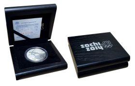 3 рубля - Сочи 2014 Коньки. Серебро.Сертификат. Коробка