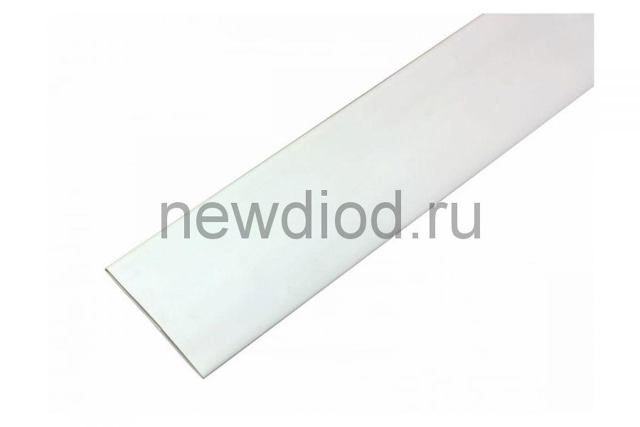Термоусаживаемая трубка REXANT 35,0/17,5 мм, белая, упаковка 10 шт. по 1 м