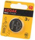 KODAK  CR 2450 BL1 (60)