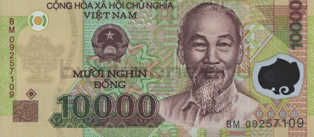 10000 донгов 2018 Вьетнам
