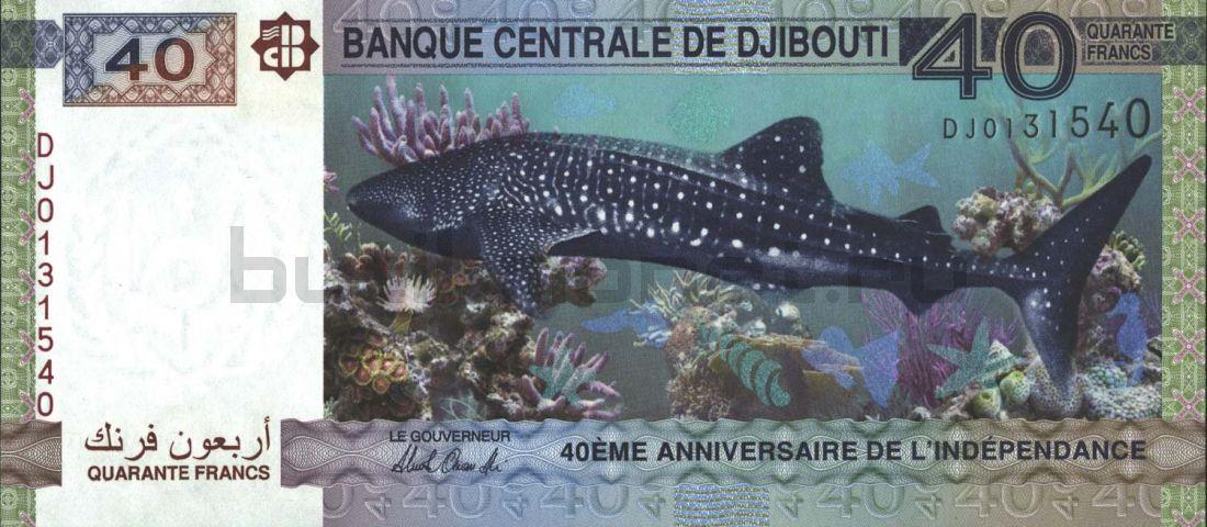40 франков 2017 Джибути 40 лет независимости
