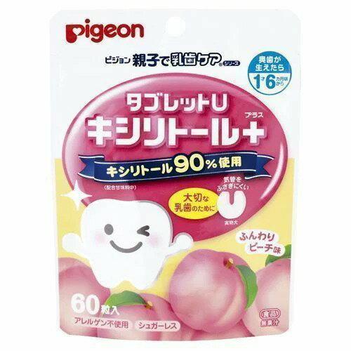 Pigeon Таблетки от кариеса со вкусом персика