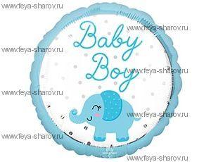 Шар Baby Boy 46 см