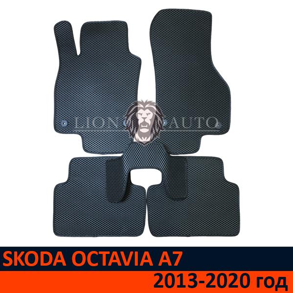 EVA коврики на SKODA OCTAVIA А7 (2013-2020г)