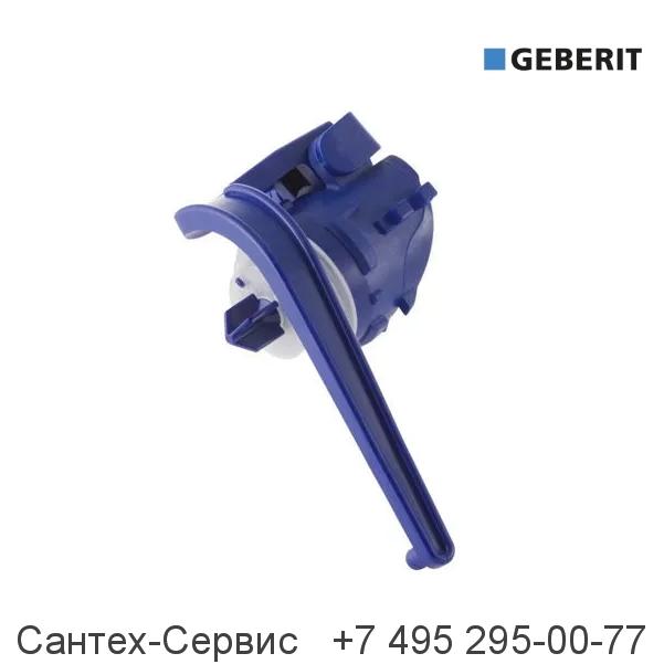 241.813.00.1 Мембранный узел впускного клапана Geberit с нижним подводом воды