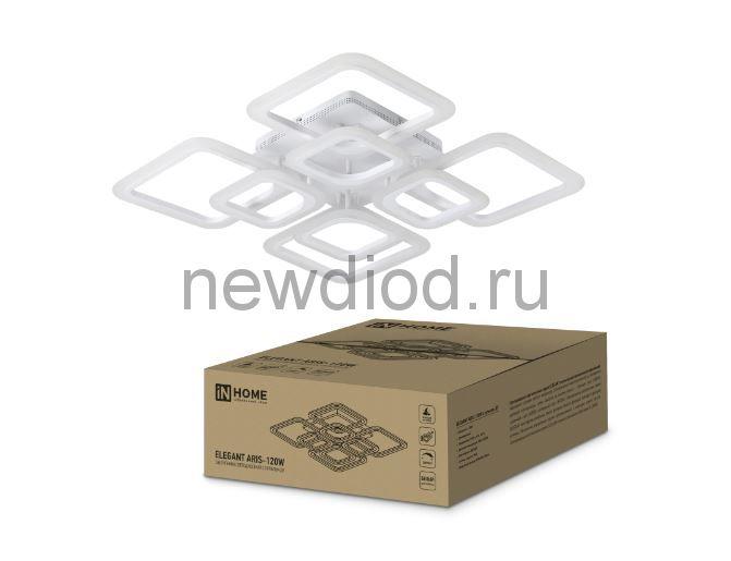 Светильник светодиодный ELEGANT ARIS-120W 120Вт 230В 3000-4000-6500K 8400Лм 590х590х130мм c пультом