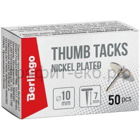 Кнопки 100шт.никел.10мм Berlingo RN5010n