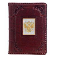 Ежедневник А5 «Патриот-3» с накладкой покрытой золотом 999 пробы