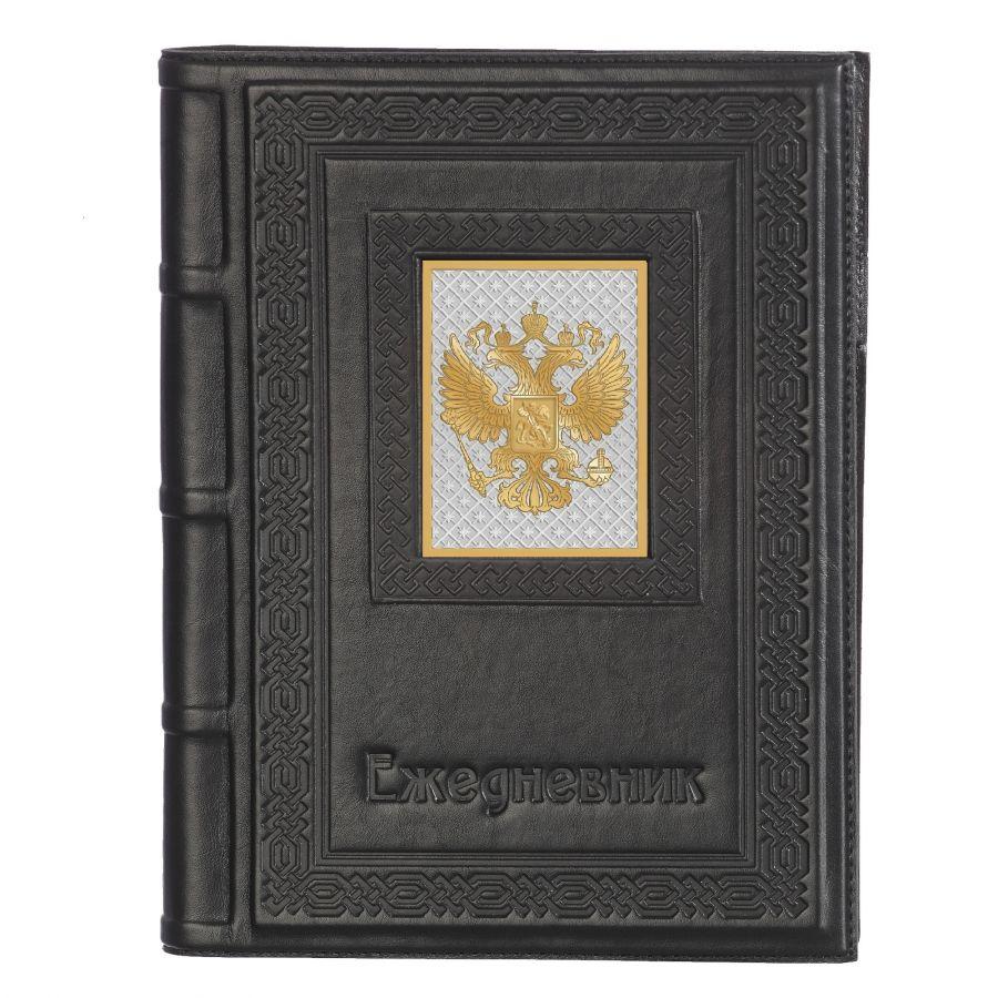 Ежедневник А5 «Патриот-5» с накладкой покрытой золотом 999 пробы