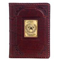 Ежедневник А5 «Пожарному-4» с накладкой покрытой золотом 999 пробы