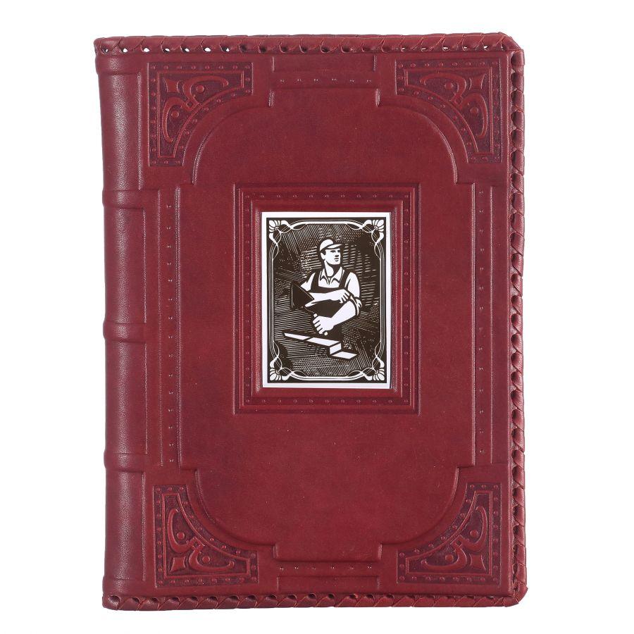 Ежедневник А5 «Строителю-4» с накладкой покрытой никелем