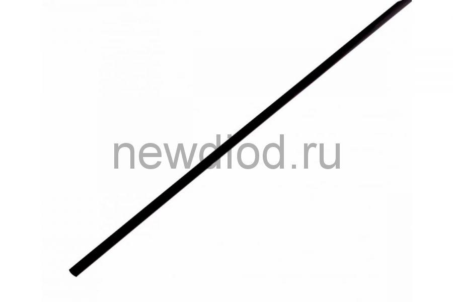 Термоусадка   2,0 / 1,0 мм, черная (упак. 50 шт. по 1 м)  REXANT
