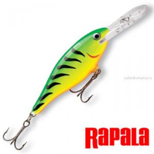 Воблер RapaIa Shad Rap 70мм / 8 гр / Заглубление: 1,5 - 3,3 м / цвет: SR07-FT