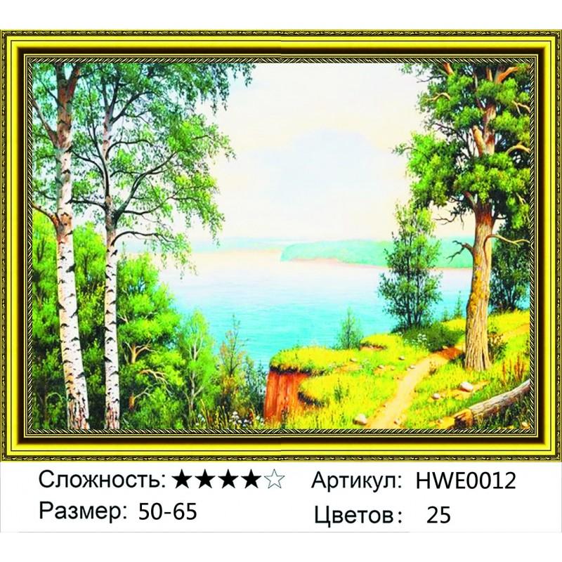 Алмазная мозаика на подрамнике HWE0012