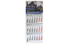 Календарь Трио 2022 Набор № 2