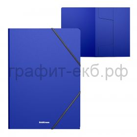 Папка А4 на резинках ErichKrause Matt Classic синяя 53322