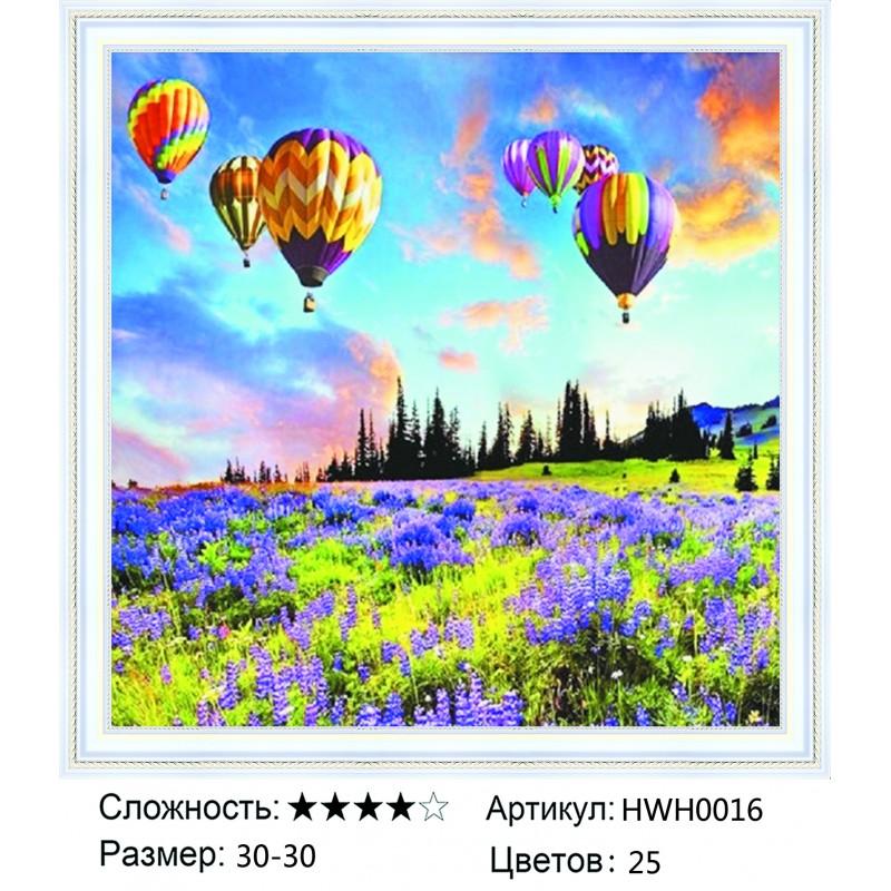 Алмазная мозаика на подрамнике HWH0016